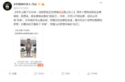 """《梦想合伙人》登陆 李光洁郑恺正面""""飙戏"""""""
