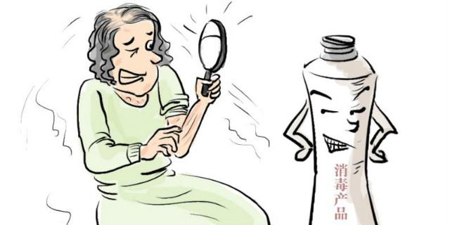 长沙市卫监发布健康消费预警 别把消毒产品当药品