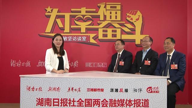 [敏坚访谈室]更公平 更充分的就业成为中国发展突出亮点