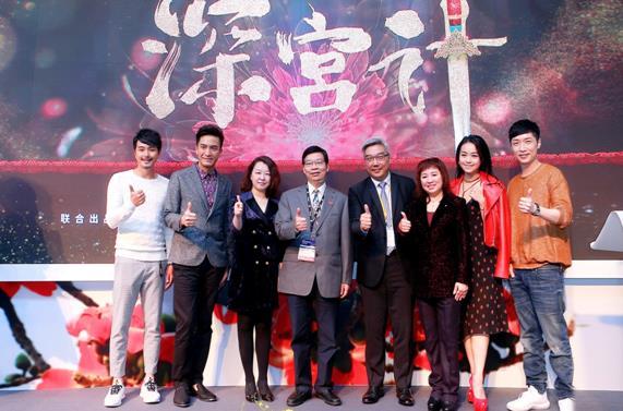 香港国际影展广东馆开馆 腾讯视频携《深宫计》助推粤港影视快线