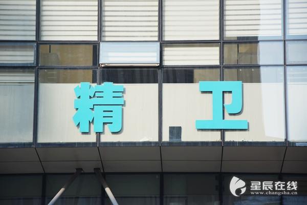 """北京赛车pk官网app:长沙一女士自称失眠超十年_竟是因为""""睡眠感缺失"""""""