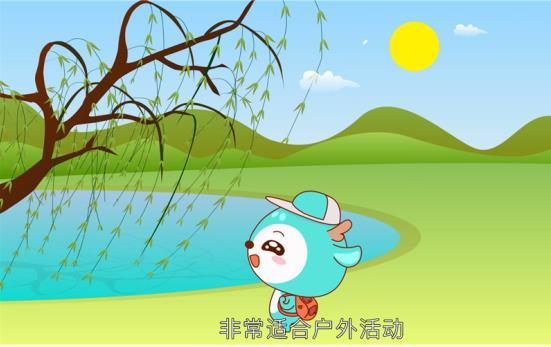 春分时节说养生,艾茸中医打造动画科普