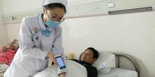 """永州市首个""""移动护士站""""在市中医院上线"""