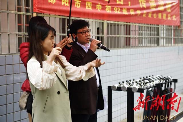 名,传递温暖 邵阳市特殊教育学校开启校园共享新模式图片