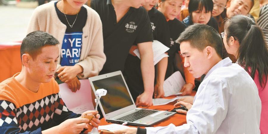 长沙开福区社区一站式办理健康证