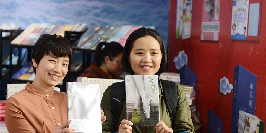 第25届长沙图书交易会暨书香长沙・全民阅读活动开幕