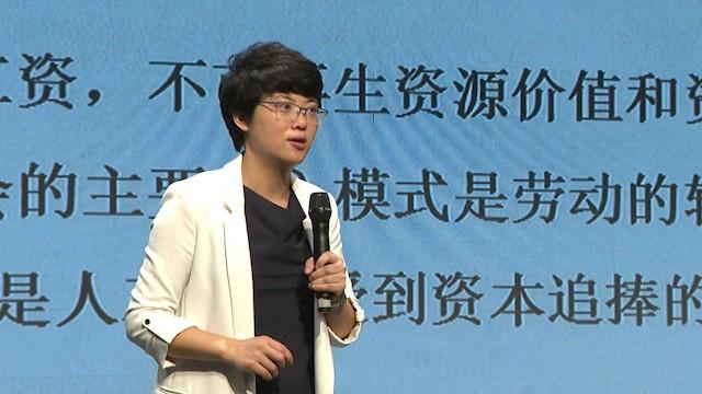 [岳麓峰会•大咖Bang!]何泽仪:人工智能是一场产业革命