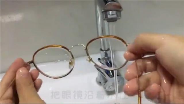 眼镜这样洗 带眼镜的小伙伴们一定要看