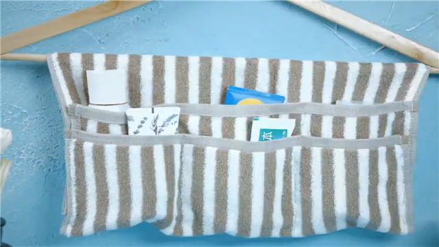 旅行达人的收纳神器 旧毛巾缝几针变废为宝