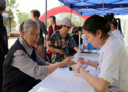 长沙:国家基本公共卫生服务项目拓展至14类