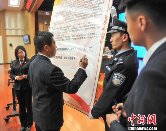 """甘肃""""公检法""""联合治""""赖""""鼓励民众举报线索信息"""