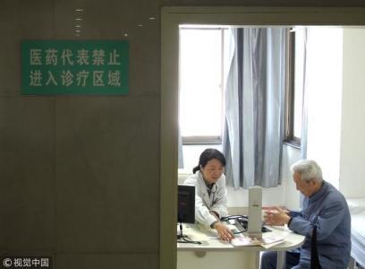 65岁嗲嗲患上乳腺癌 专家提醒男性也需定期进行乳腺检查