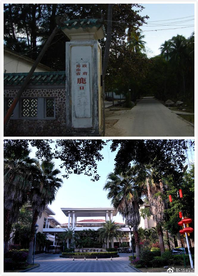 北京赛车pk10网址平台:习近平与海南跨越40年的深情故事