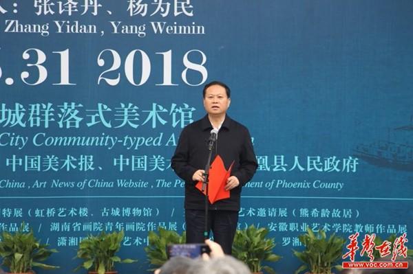注册北京赛车pk10平台:中意画家超千幅作品在凤凰展出_架起中西文化交流桥梁