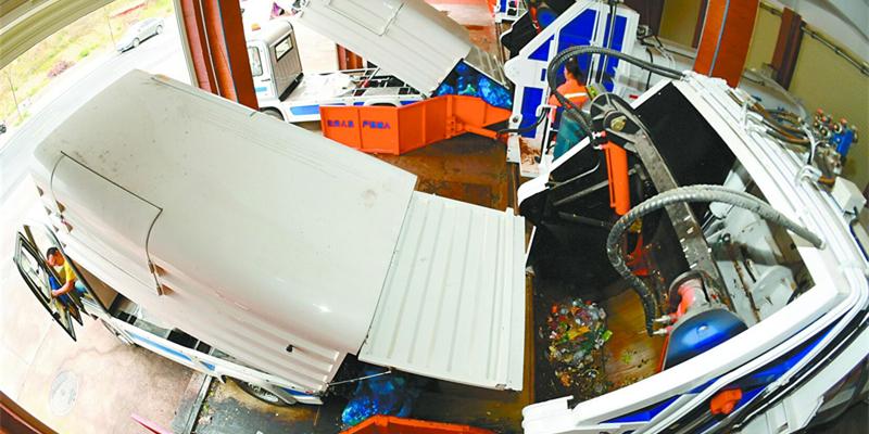 长沙城区最大压缩垃圾站投入使用