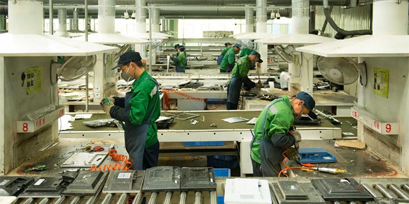 环保利用促产业发展