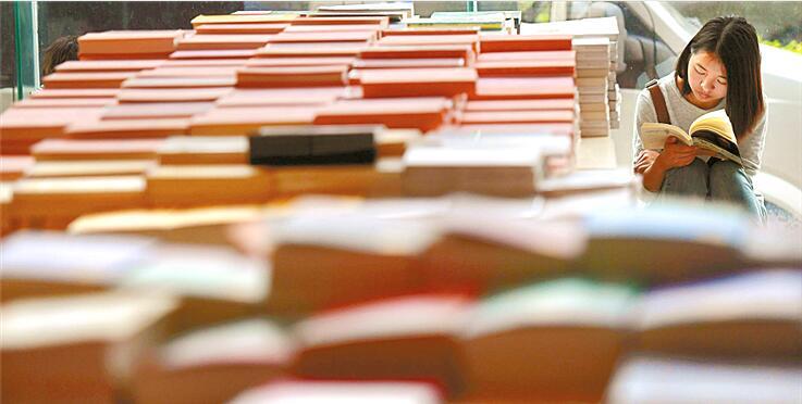 世界读书日 书香满星城