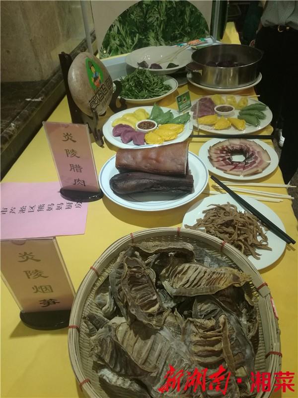 http://www.weixinrensheng.com/meishi/896976.html