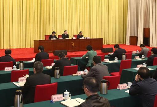 湖南传达学习全国网信工作会议精神