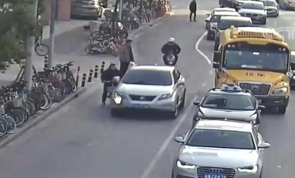 共享单车成碰瓷道具