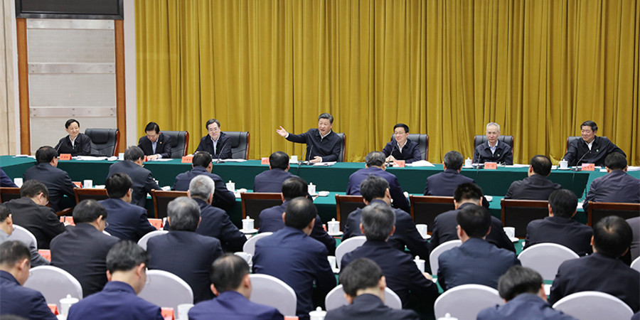 习近平主持召开深入推动长江经济带发展座谈会并发表重要讲话
