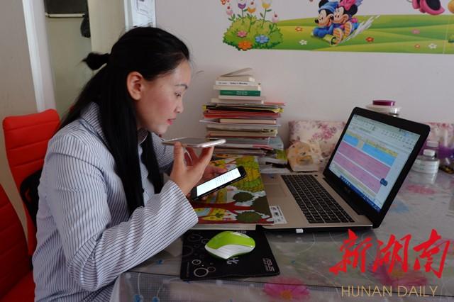 新经济下的劳动者②丨走出自我否定,全职妈妈变身网课达人