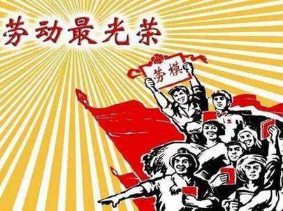 湖南一批劳动者被授予劳动模范和先进工作者称号