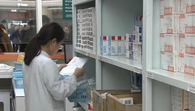 进口抗癌药等28项药品零关税