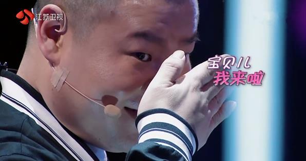 《无限歌谣季》最受欢迎组合:薛之谦选岳云鹏原因泪目