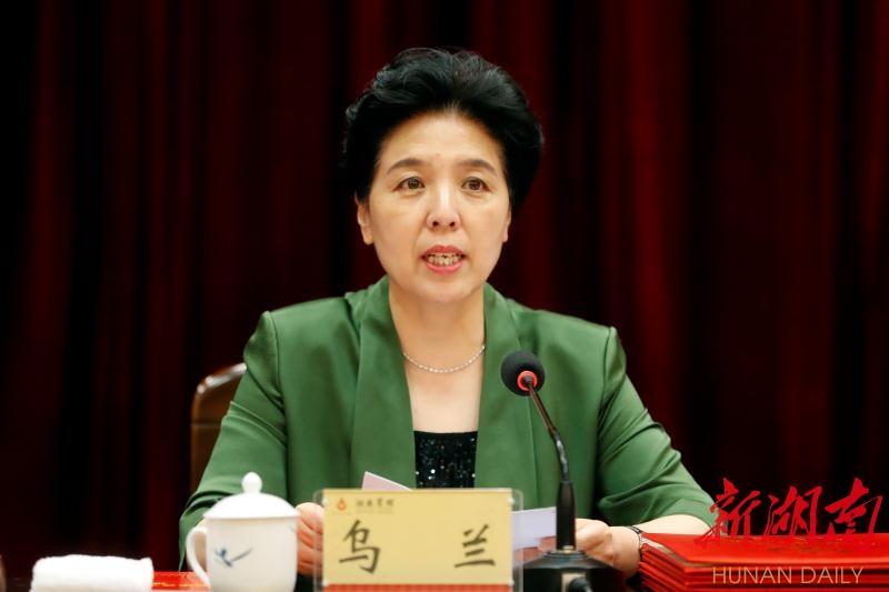 彩金沙娱乐平台:湖南省科技创新奖励大会召开_211个项目获奖