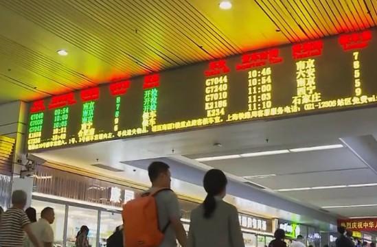 铁路将实施新运行图 高铁票价最高可打6.5折