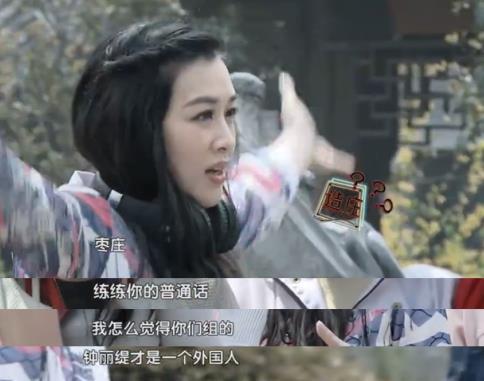 """亚洲""""性感女神""""钟丽缇竟成""""女汉子"""",在《超级品牌官》究竟遭受了什么?"""