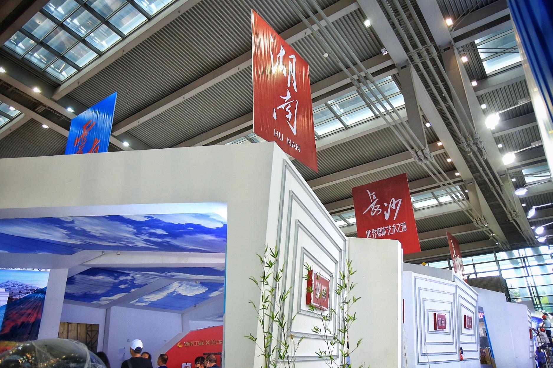 文博会5月10日深圳开幕!湖南馆的亮点提前了解一波