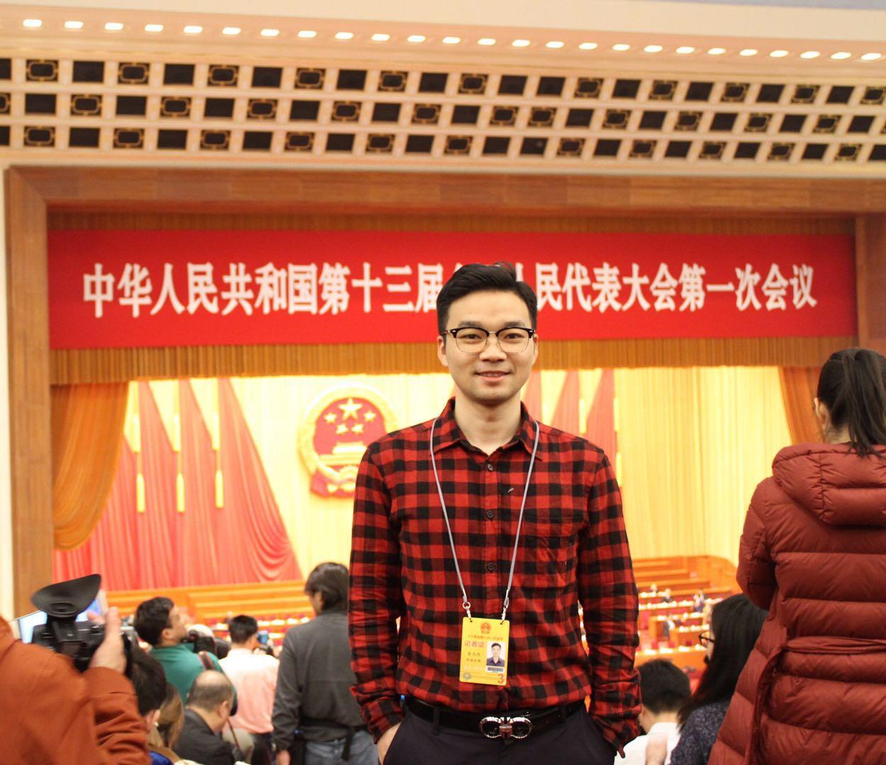 朱马烈环球网国内频道主编