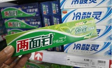 中国牙膏四大天王集体沦陷,国产牙膏怎么了?