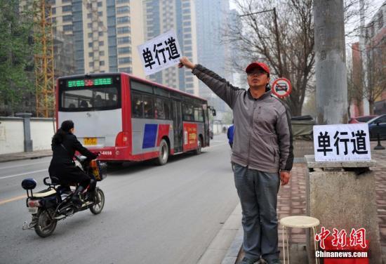资料图:单行道 。 <a target='_blank' href='http://www.chinanews.com/'>中新社</a>发 翟羽佳 摄