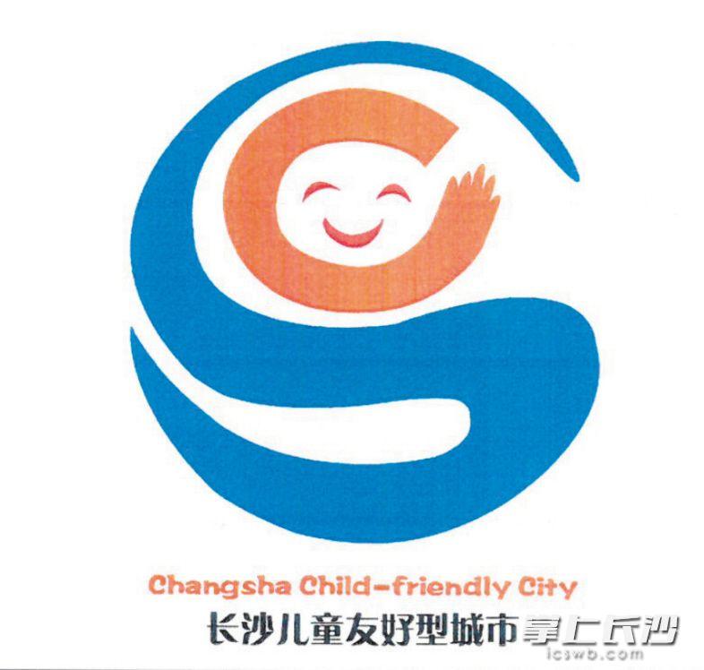刘驭文、刘俊坤、莫宇红和平小学