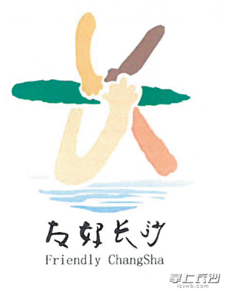 刘雅兮、肖丹、刘杨、刘佳媛、陈洁砂子塘小学第六都校区