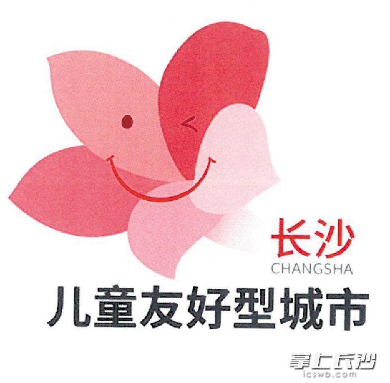 罗婧 彭建国 赵萍 李琼 曹雅亮麻园岭小学