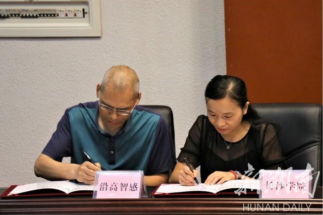 http://www.hunanpp.com/shishangchaoliu/155330.html