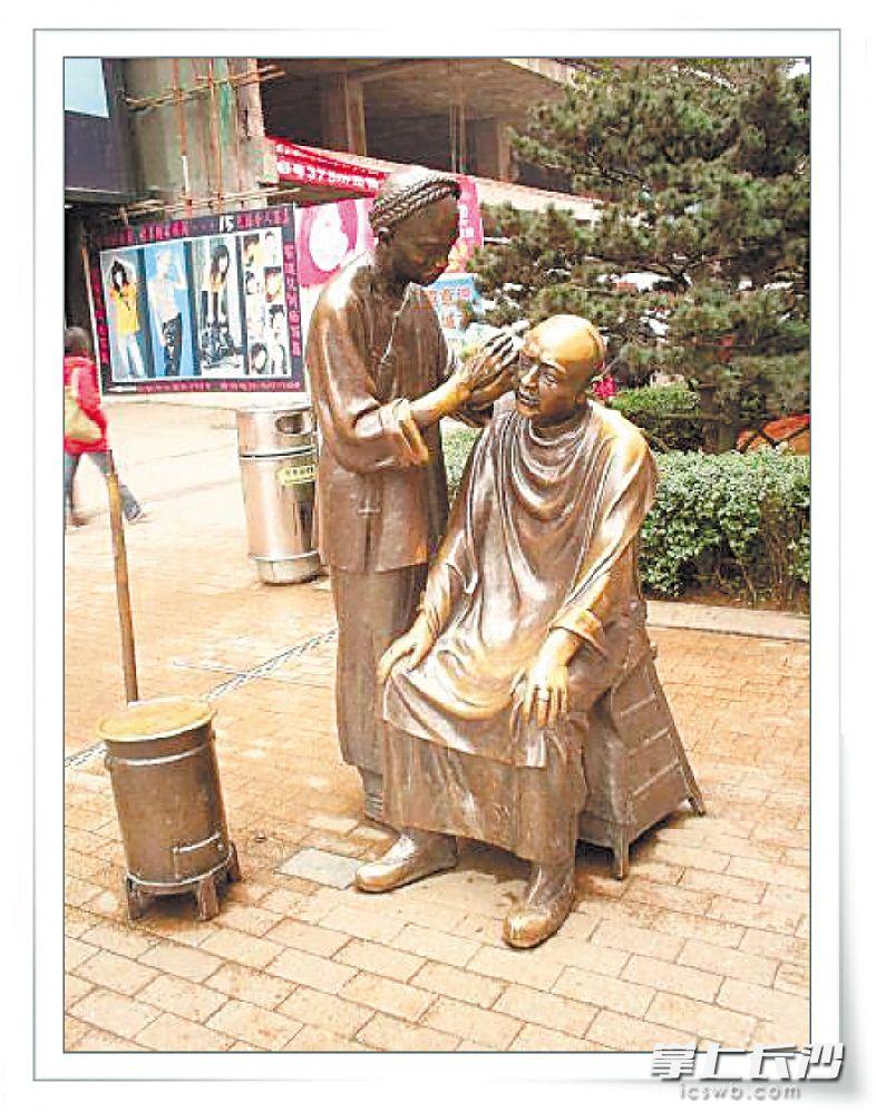 """""""老长沙""""系列雕塑――挖耳"""