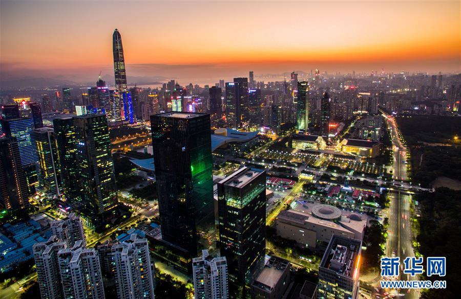 从追赶时代到引领时代——从深圳发展奇迹看中国改革开放40年