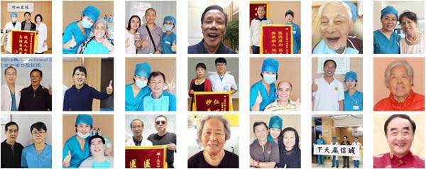 北京牙齿种一颗多少钱 北京牙齿种植价格