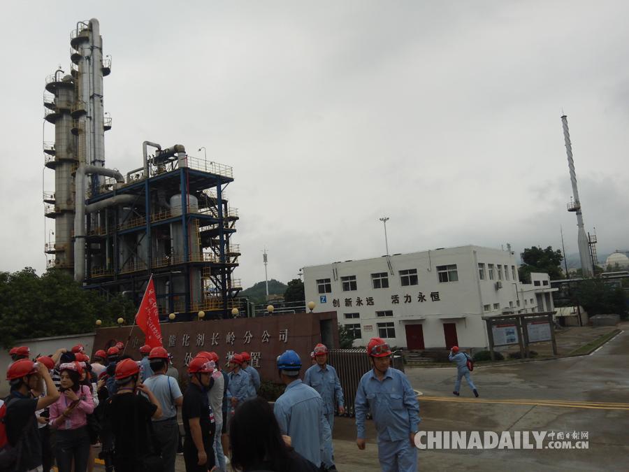 参观中国石化长岭分公司综合车间