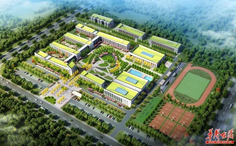 """千禧彩票急速赛车:湖南将在40个贫困县建41所""""芙蓉学校""""_预计新增87991个学位"""