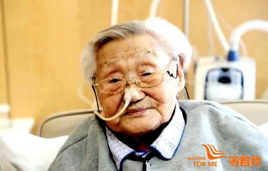 """泪奔!五抗联老兵70年""""世纪重逢"""" 年龄总和近500岁"""
