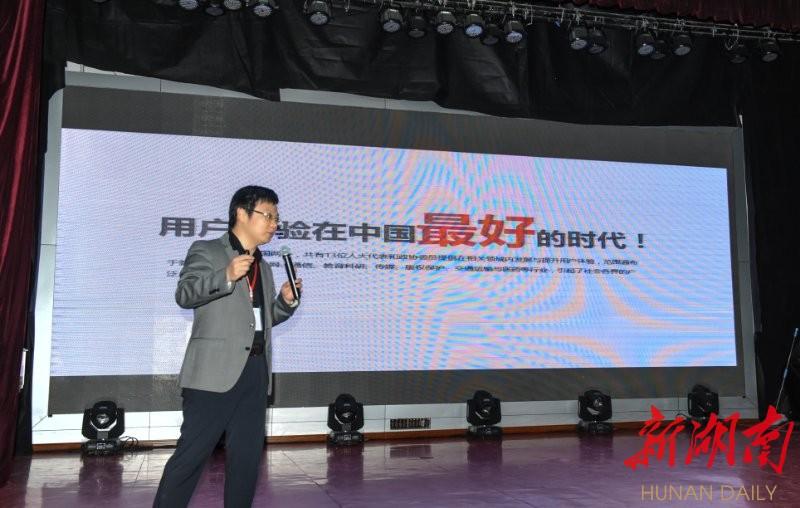 http://www.hunanpp.com/hunanfangchan/155296.html