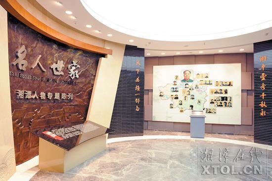 湘潭有哪些显赫的名人世家,这些名人世家是如何形成的?