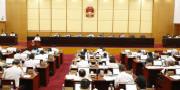 湖南省十三届人大常委会举行第四次会议 杜家毫主持