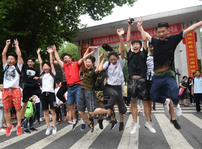 青春为马 逐梦人生——2017年湖南高考